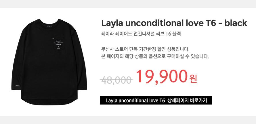 다이아몬드 레이라(DIAMOND LAYLA) Layla endless love Fluff Mood Check shirt S24 Navy